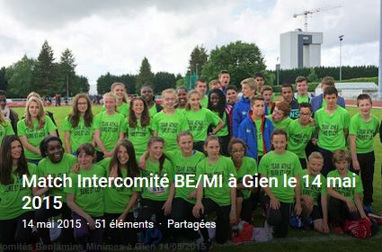 intercomite be mi 2015